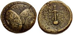 Ancient Coins - Caria. Mylasa. Eupolemos. General of Kassander Æ17 / Shields