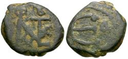 Ancient Coins - *Sear 363* Byzantine Empire. Justin II (AD 565-578) Æ Pentanummium