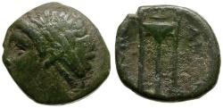 Ancient Coins - Campania. Neapolis Æ14 / Tripod
