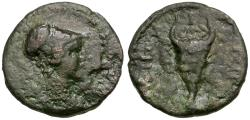 Ancient Coins - Attica. Athens. Pseudo-autonomous Æ21 / Bucranium