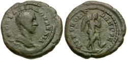 Ancient Coins - Diadumenian, as Caesar (AD 217-218). Moesia Inferior. Nicopolis ad Istrum Æ16 / Thanatos
