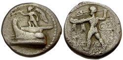 Ancient Coins - Kings of Macedonia. Demetrios Poliorketes AR Hemidrachm / Nike on Prow