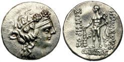 Ancient Coins - Islands off Thrace. Thasos AR Tetradrachm / Herakles
