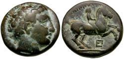 Ancient Coins - Kings of Macedon. Philip II (359-336 BC) Æ17 / Youth on Horseback