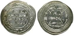World Coins - Islamic. Umayyad Caliphate.  Abdal-Malik AR Dirham