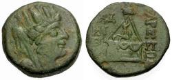 Ancient Coins - VF/VF Cilicia Tarsos Æ19 / Monument