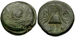 Ancient Coins - Kings of Macedon. Anonymous Æ Half Unit / Shield and Helmet