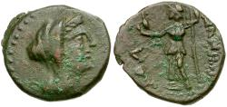 Ancient Coins - Epeiros. The Athamanes Æ17 / Athena