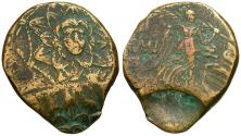 Ancient Coins - Pontos. Amisos Æ24 / Error