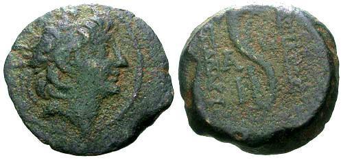 Ancient Coins - aVF/gF Kings of Syria Alexander II AE21 / Cornucopia