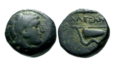 Ancient Coins - aVF/aVF Kings of Macedonia Alexander III the Great AE16 / Herakles and Bow