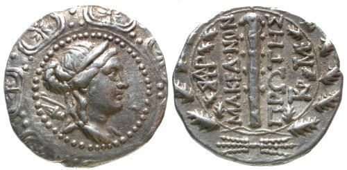 Ancient Coins - nEF/nEF Macedon AR Tetradrachm Under Roman Rule