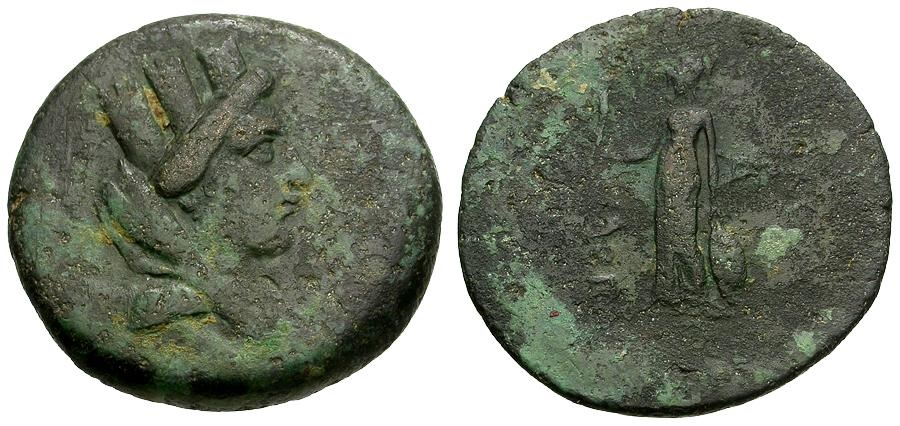 Ancient Coins - Kingdom of Cilicia. Philopator Æ24 / Tyche and Athena