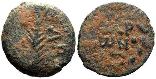 Ancient Coins - F/F Porcius Festus AE Prutah