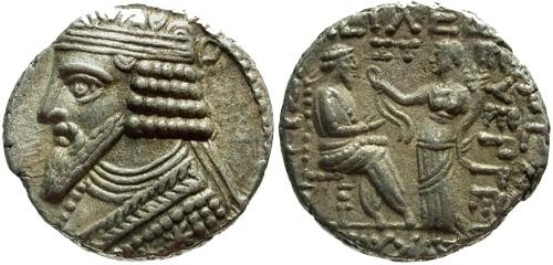 Ancient Coins - Good EF/EFGotarzes II billon tetradrachm