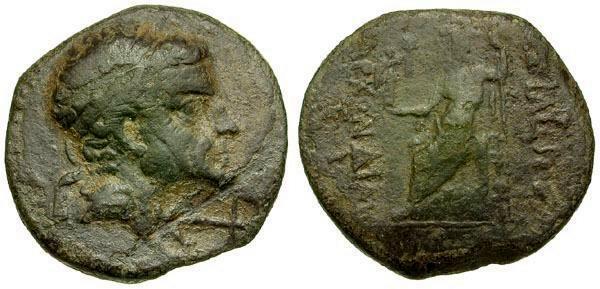 Ancient Coins - aVF/F Kings of Cilicia Tarkondimotos Æ21