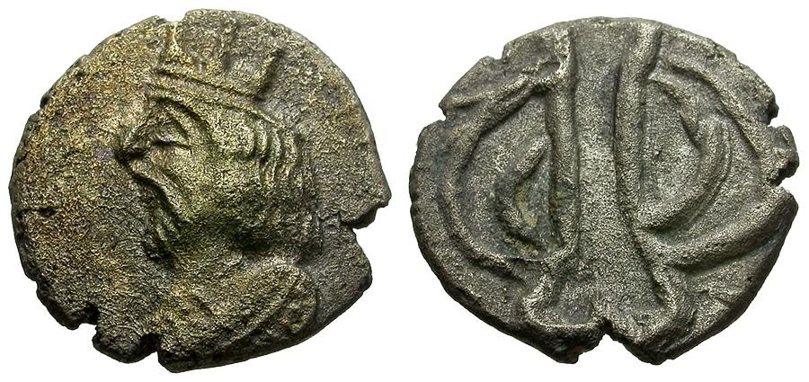 Ancient Coins - Kings of Persis.  Uncertain King II AR Hemidrachm / Diadem