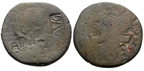 Ancient Coins - Augustus AS with two AVG counterstamps one in monogram