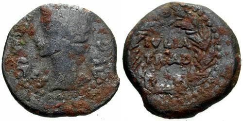 Ancient Coins - Augustus Provincial Bronze #124