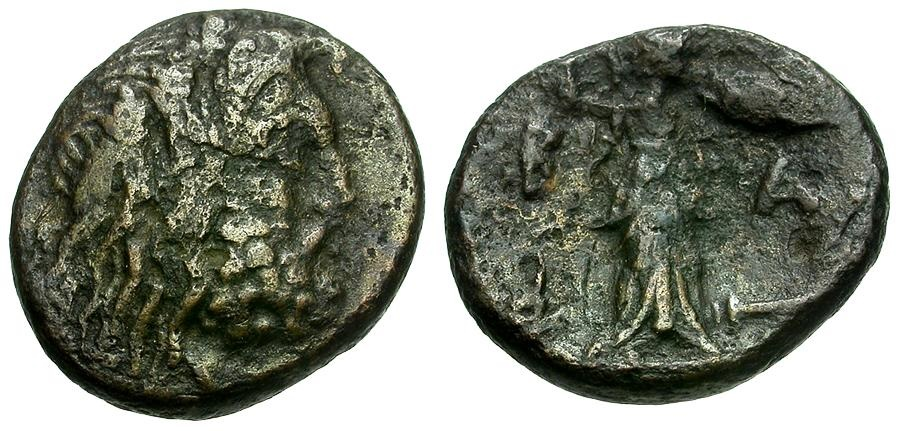 Ancient Coins - Kings of Macedon.  Philip V Æ17 / Zeus / Athena