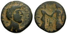 Ancient Coins - Commodus. Judaea. Gaza Æ22 / Io and Tyche
