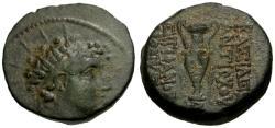 Ancient Coins - VF/VF Seleukid Kings of Syria, Antiochos VI Dionysos Æ20 / Amphora