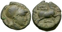 Ancient Coins - Thessaly. Thessalian League. Ippaita, magistrate Æ15 / Horse