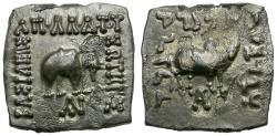 Ancient Coins - Kings of Baktria. Apollodotos I Soter AR Drachm / Elephant