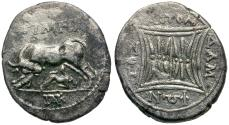 Ancient Coins - Illyria. Apollonia. moneyer Timen and magistrate Damophon AR drachm