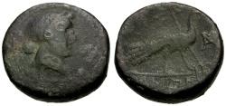 Ancient Coins - Ionia, Samos Æ20 / Peacock