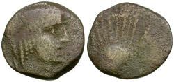 Ancient Coins - Spain. Iberia. Carbula Imitative Æ AS / Lyre