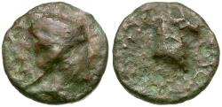 Ancient Coins - Kings of Sophene. Arsames II Æ15 / Horse Head