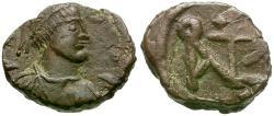 Ancient Coins - *Sear 13* Byzantine Empire. Anastasius I (AD 491-518) Æ Nummus