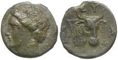 Ancient Coins - Euboia. Eretria AR Drachm / Cow's Head