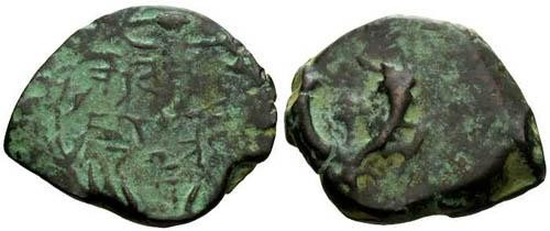 Ancient Coins - VF/VF John Hyrcanus II Prutah / Great Style