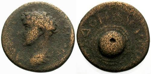 Ancient Coins - Marcus Aurelius Macedonian Provincial Bronze