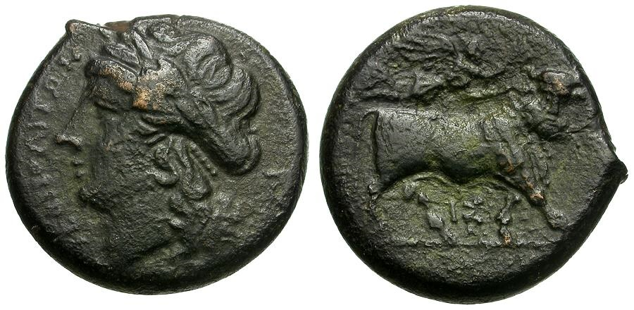Ancient Coins - Campania. Neapolis Æ19 / Man-headed Bull