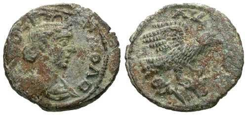 Ancient Coins - aVF/VF Troas AE21 under Imperial Rule