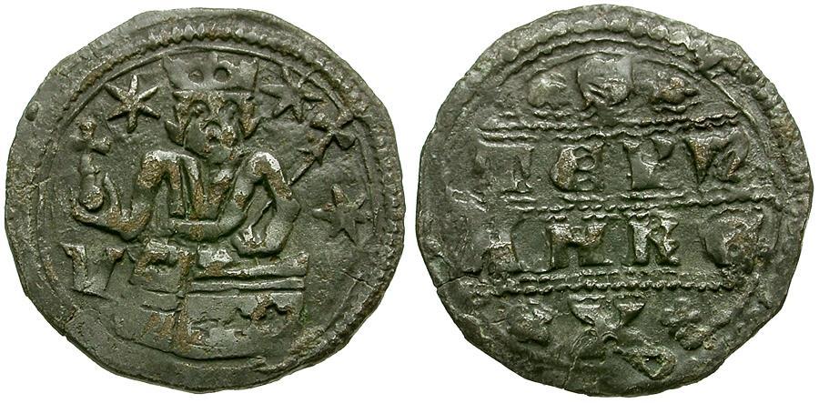 World Coins - Hungary. Stephen V Denar
