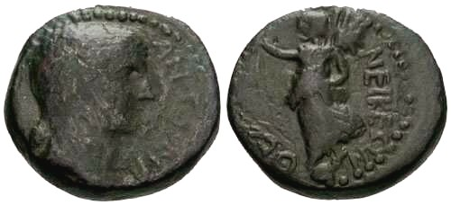 Ancient Coins - F+/F+ Antonia AE17 Thessalonica