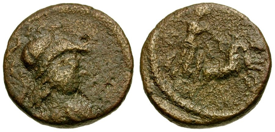 Ancient Coins - Attica. Athens under Roman Rule Æ15 / Athena in Chariot