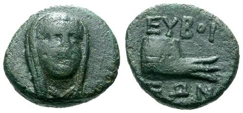 Ancient Coins - VF/VF Euboia Euboian League AE14 / Prow