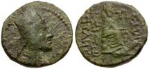 Ancient Coins - Kings of Armenia. Tigranes II the Great Æ Chalkous
