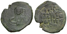 Byzantine Empire.  Romanus III Anonymous Class B Æ Follis
