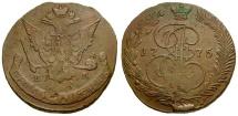 World Coins - Russia. Catherine II the Great Æ 5 Kopeks