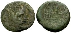 Ancient Coins - 84 BC - Roman Republic Cn. Cornelius Lentulus - C. Egnatius Cn. f. Cn. n. Maxumus, and C. Licinius L.f. Macer Æ AS