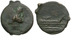 Ancient Coins - 90 BC - Roman Republic. Uncertain Moneyer. Possibly Q. Titius Æ AS