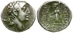 Ancient Coins - Cappadocian Kings. Ariobarzanes I (95-63 BC) AR Drachm / Athena