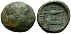 Ancient Coins - Peloponnesos.  Aetolian League Æ19 / Spear head and Jawbone