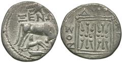 Ancient Coins - Illyria. Dyrrhachion. Xenon and Agathionos, magistrates AR Drachm / Cow Suckling Calf